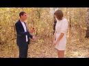 Сергей и Ирина предложение руки и сердца, Бузулук 56
