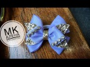 Яркие бантики МК Канзаши Алена Хорошилова tutorial ribbon bows diy