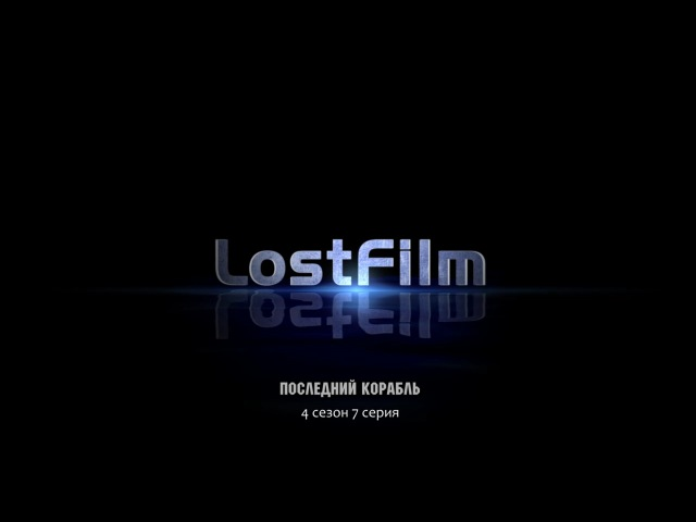 Последний корабль / The Last Ship (4 сезон, 7 серия) LostFilm.TV