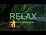 this melody is looking for all the music to relax and relieve stress