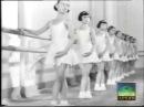 Методика классического танца / Methodology of Classical Ballet (1946)