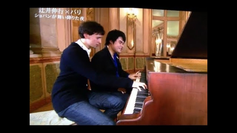 Revolutionary etude for two pianists old friends
