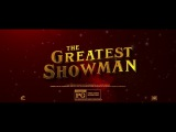 The Greatest Showman Cast - This Is Me (Official Lyric Video)