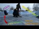 Мини Снегоход своими руками из бензопилы Дружба 4-Поставили ледянки