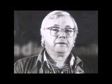 Юрий Саульский - Воспоминание (памяти В.Кнушевицкого)