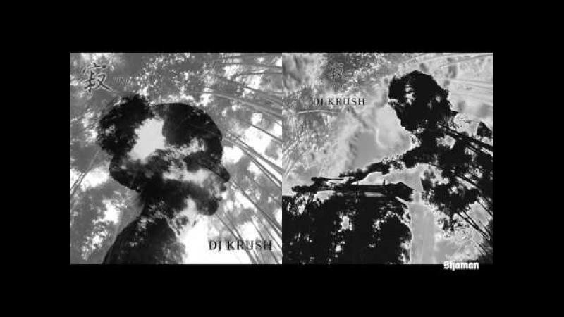 DJ Krush - Jaku / Full Album