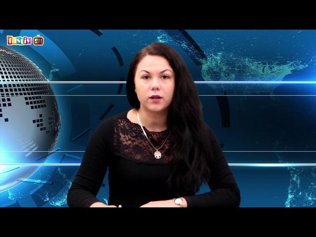 Тижневі підсумки новин від FASTIV TV 16.10.2017