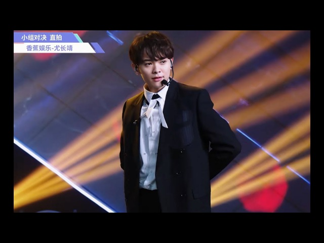 Idol Producer Group Evaluation: You Zhangjing Cam 《Can't stop》 CNBLUE Cover
