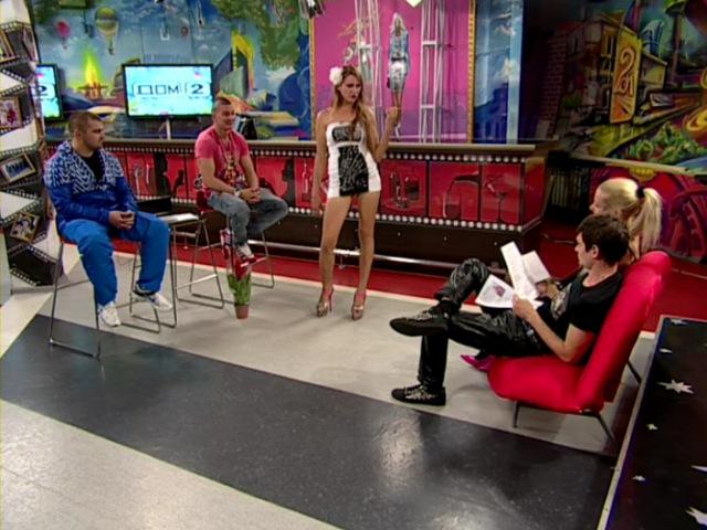 Дом-2. Lite • 23 сезон • ДОМ-2 Lite 3403 день Дневной эфир (03.09.2013)