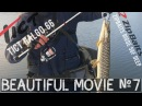 Beautiful Movie №7 Белоснежные Tict Ralgo 66 и ZipBaits Rigge 56F Deep