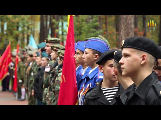 (2017) Всероссийский слет активистов движения «Пост № 1»