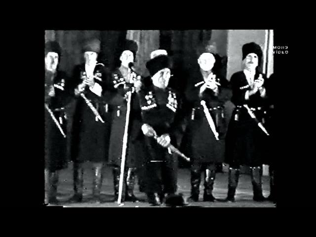 Abhazya Yaşlılar Korosu Nartaa - Ансамбль абхазских долгожителей Нартаа