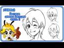 Как рисовать мангу Аниме эмоции Часть 2
