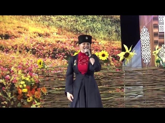 КСОВД. Поет Люсьена Дейсар Фестиваль Казачьей культуры 2017