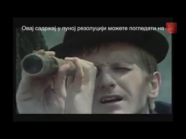 Maratonci trce pocasni krug - (Centar Film) - Net Film - 1981