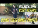 Overwatch Voice Actor Doing Their Dance Emotes | Including Genji, Sombra, Lucio Tracer More