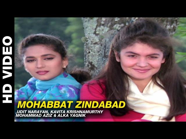 Mohabbat Zindabad - Prem Deewane | Udit Narayan, Kavita Krishnamurthy, Mohammad Aziz Alka Yagnik