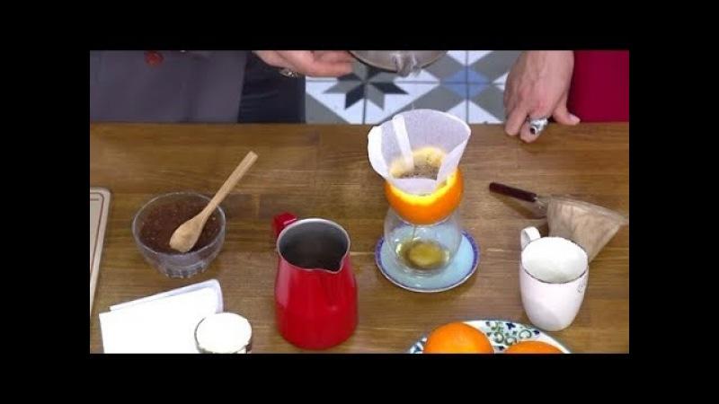 Ezgi Sertel'le Portakal Kabuğunda Filtre Kahve Yapımı
