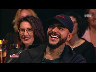 Тимати в Comedy Club (13.10.2017) из сериала Камеди Клаб смотреть бесплатно видео онлайн.