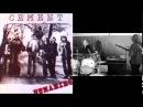 Slite Cement(Sweden) - Utmaningen (1977)