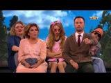 Программа Comedy Woman 8 сезон  11 выпуск  — смотреть онлайн видео, бесплатно!