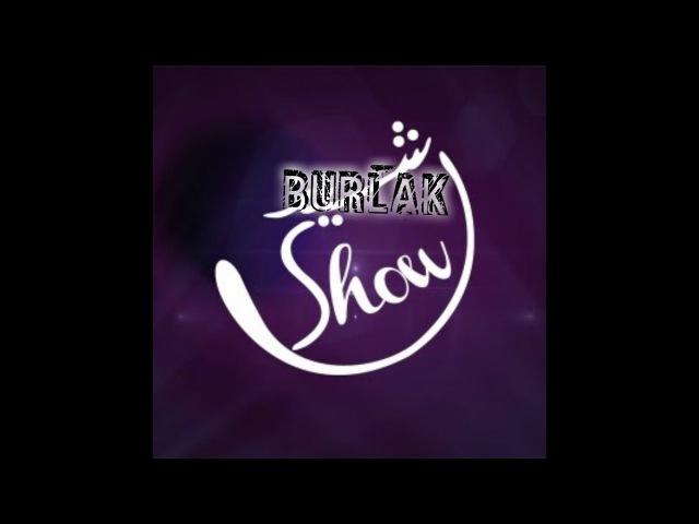 Burlak show 1 | Бурлак шоу выпуск 1. 18