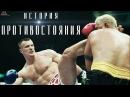 Мирко КроКоп vs. Марк Хант - История противостояния титанов / Cro Cop vs. Hunt