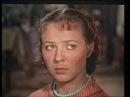 Гость с Кубани (1955) фильм