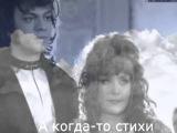 Филипп Киркоров `НА НЕБЕ`