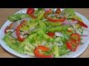 Салат из зеленых помидоров Green tomato appetizer