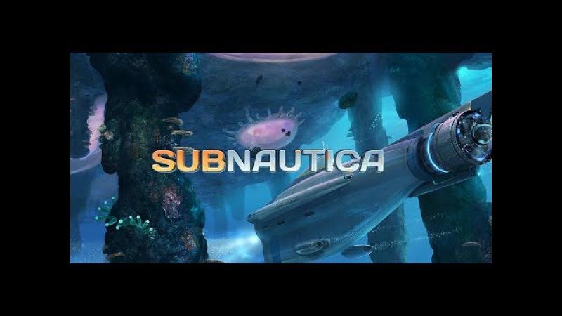 Subnautica с Оби-Ваном ✦ МЕРТВАЯ ЗОНА 16