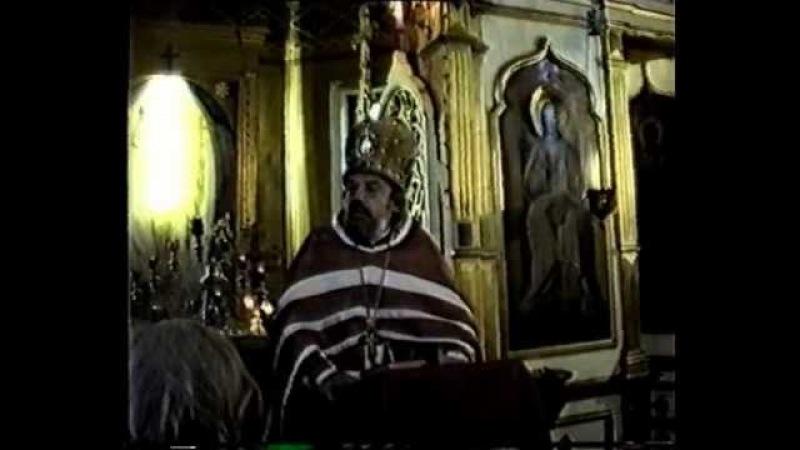 Александр Мень. Проповедь на Крестовоздвижение