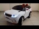 Обзор Детский электромобиль Range Rover Sport E999KX