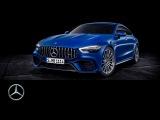 Mercedes-AMG GT 4-Door Coup