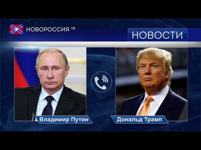 Лента Новостей на Новороссия ТВ 13 февраля 2018 года