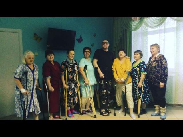 Представляю вашему вниманию новую группу «ШУРАновские бабушки», исполняем гимн здоровью Твори добро