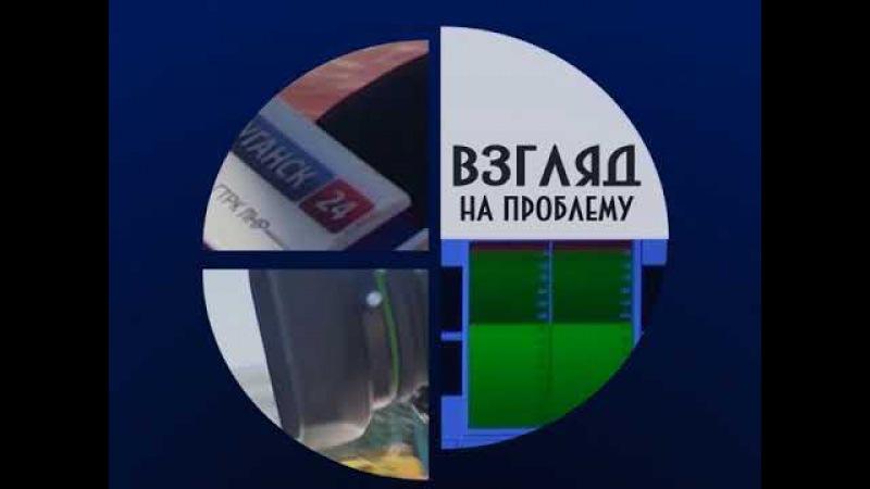 ГТРК ЛНР. Как Вы прокомментируете принятый в Украине законопроект «О реинтеграц...