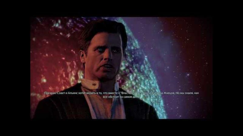 Mass Effect 2 - Поиск новой колонии