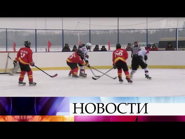 Российские любительские команды по хоккею обыграли китайских спортсменов.