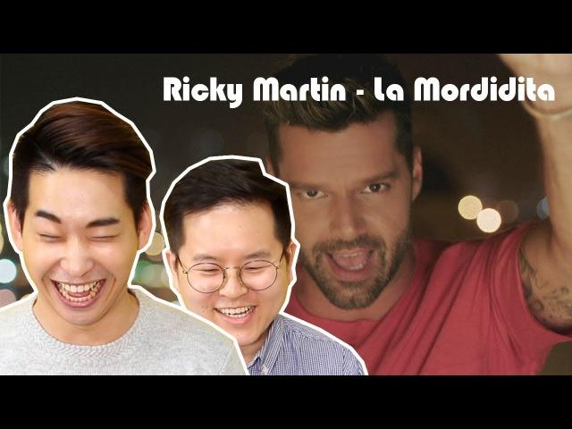 COREANOS REACCIONAN A Ricky Martin La Mordidita Official Video ft Yotuel