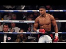 Anthony Joshua Motivation 2018 Энтони Джошуа Мотивация 2018 anthony joshua motivation 2018 'ynjyb l jief vjnbdfwbz 2018