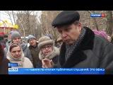 Вести-Москва  •  В тесноте и обиде: строители пытаются втиснуть высотку вплотную к старым домам
