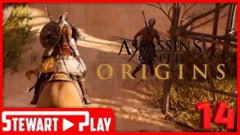 Украли лошадь ► Assassin's Creed Origins ► 14