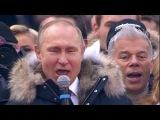 Путин поет гимн России