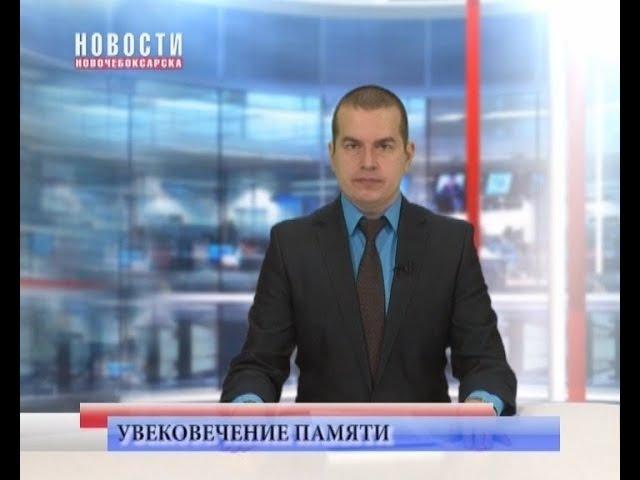Указ об увековечении памяти выдающегося государственного и общ. деятеля Чувашии Ильи Прокопьева