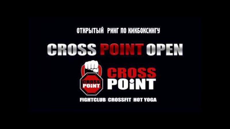 CROSSPOINT OPEN KIKBOXING 2018