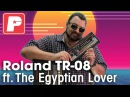 Roland TR-08 Drum Machine demo ft. The Egyptian Lover (King of the TR-808)