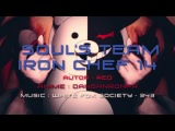 Soul's Team IRON CHEF XIV AMV Horror Red King - Game Over