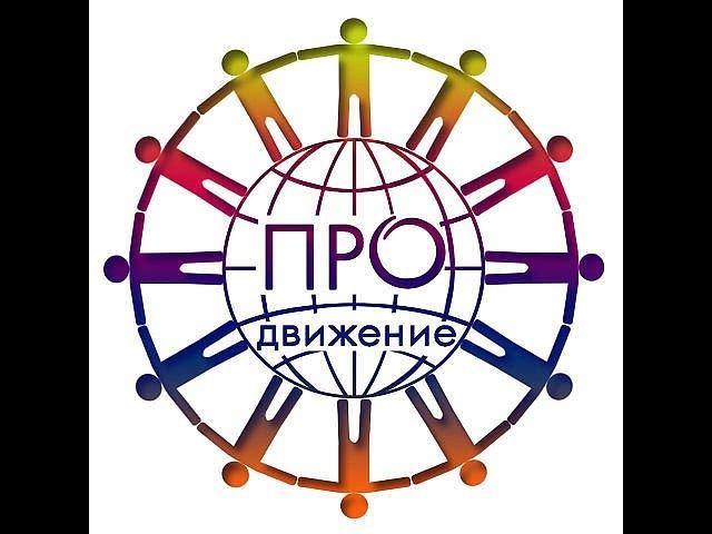 В Путин о бизнесе в интернете