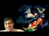 2013 Hodgepodgedude ранее Batman Forever 1995